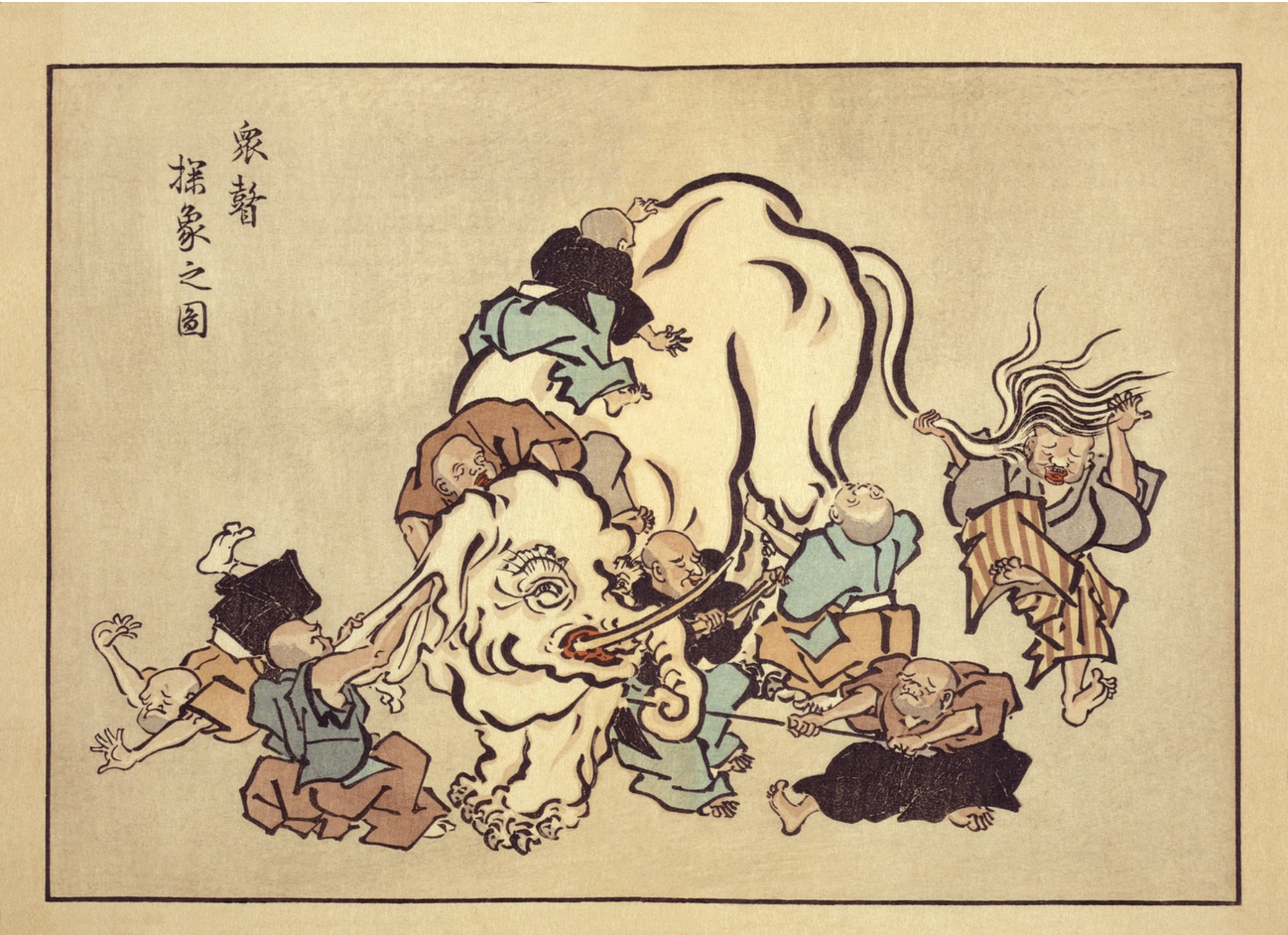 Hanabusa Itchō's rendering of blind monks examining an elephant.